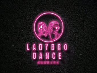 ladybro闺蜜舞蹈工作室(峰创店)