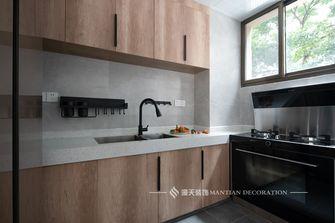 10-15万中式风格厨房装修图片大全