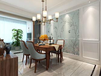 20万以上140平米四室两厅美式风格餐厅装修图片大全