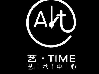 艺·TIME艺术中心