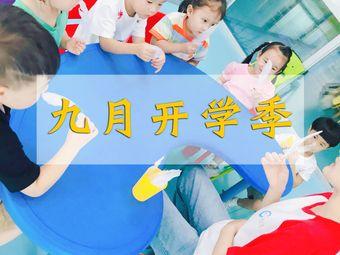 奇卡国际早教(杭州城北中心)