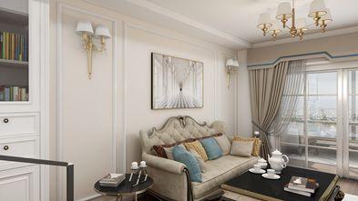 60平米公寓欧式风格客厅装修图片大全