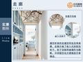 5-10万60平米一室一厅欧式风格走廊装修效果图