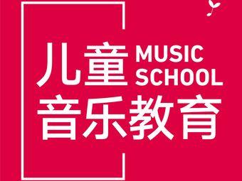 雅马哈音乐中心(中海校区)