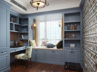 20万以上140平米四美式风格书房装修效果图