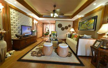 富裕型80平米混搭风格客厅装修效果图