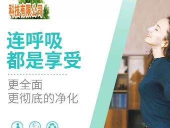 山东风火环境科技有限公司(德润绿城店)