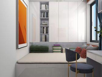 10-15万110平米三室两厅混搭风格书房装修效果图