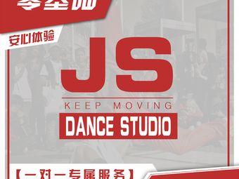 JS舞蹈全国连锁(东部新城店)