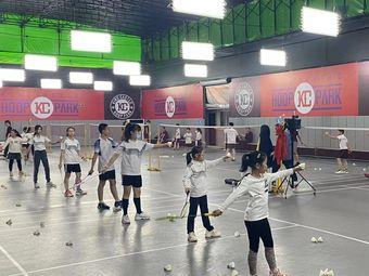 上海青羽体育羽毛球培训(KC篮羽空间店)