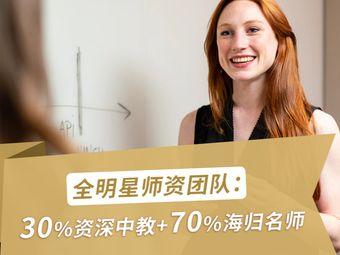 施强教育·英语培训