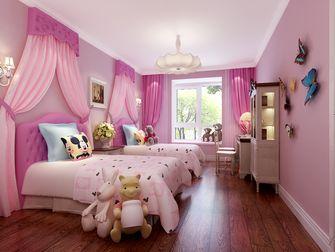 140平米三室两厅美式风格青少年房图片