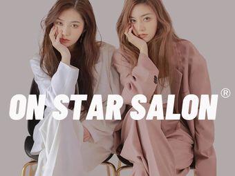 ON STAR SALON(三里屯店)