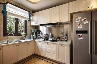 20万以上140平米四室两厅美式风格厨房效果图