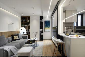 5-10万50平米公寓现代简约风格客厅效果图