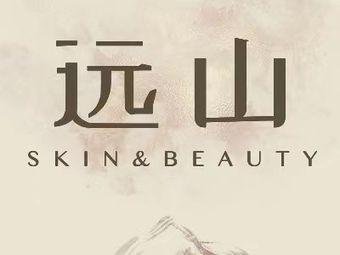 远山SKIN&BEAUTY