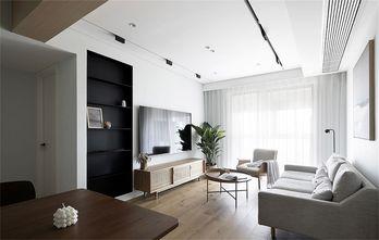 富裕型90平米四室两厅混搭风格客厅装修案例