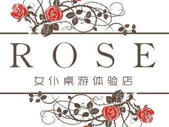 ROSE女仆桌游体验店