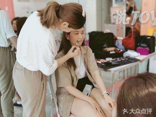 悅JOYFUL·彩妝私教·科技理膚
