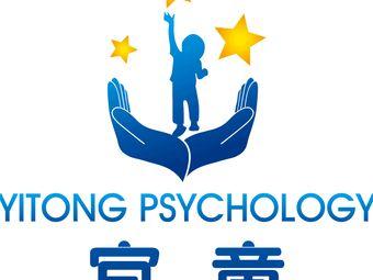 苏州宜童·自闭症干预·融合训练