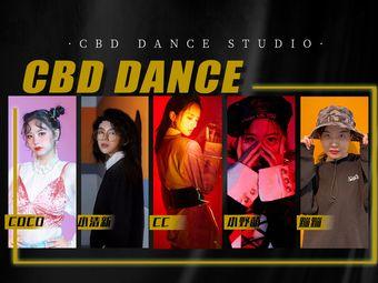 CBD流行舞根据地
