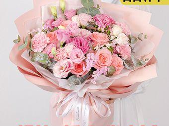 花递鲜花店(米东区4189店)