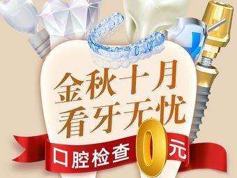 佳德众兴口腔医院·牙齿矫正种植牙中心(肥西分院)