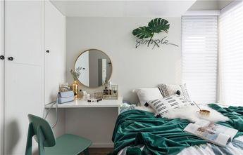 富裕型70平米北欧风格卧室图