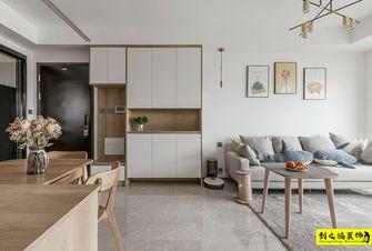 经济型70平米日式风格客厅装修效果图