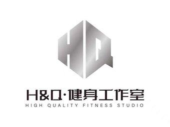 H&Q健身工作室(保利店)