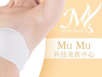 MuMu永久脱毛中心(海珠店)