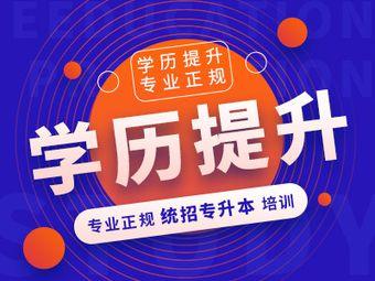 湖北省成人高等教育学习服务中心