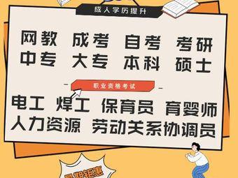 江苏东砚教育