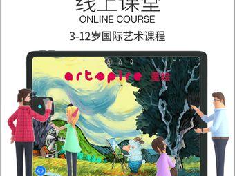 童绘视觉艺术中心(八佰伴中心)