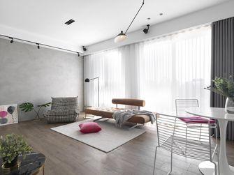 80平米一居室北欧风格客厅装修效果图