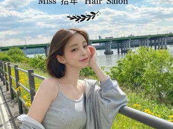 Miss 拾年(高密店)