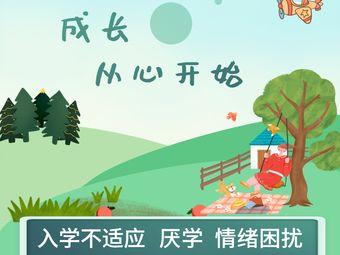 熊猫箱庭(沙盘)儿童心理咨询情商培养