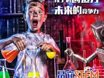昂立STEM少儿编程科学实验乐高思维训练(九方购物中心)
