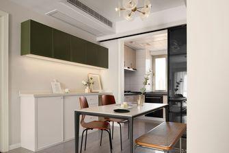 5-10万三室两厅混搭风格餐厅设计图