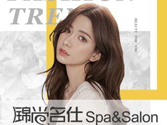 锦尚名仕Hair Salon(国泰店)