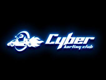 Cyber karting club赛博卡丁车俱乐部
