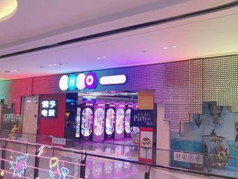 OHYO偶予电玩动漫体验中心(吾悦广场店)