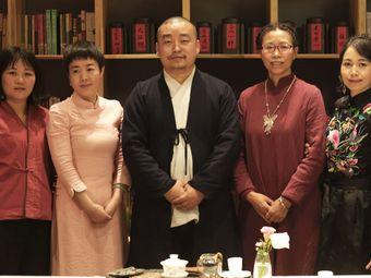 甘露院茶文化研究中心