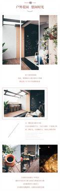 120平米三室一厅现代简约风格阳光房装修案例