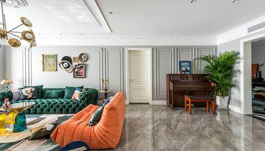 15-20万140平米四室两厅法式风格客厅装修案例