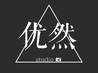 德阳失恋博物馆旗舰店