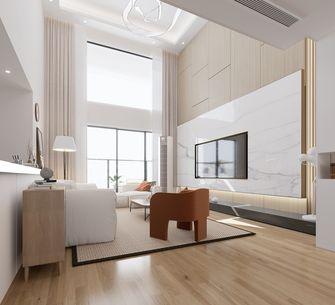 豪华型140平米四室四厅现代简约风格客厅装修效果图