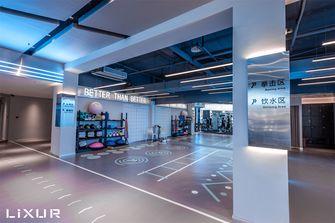 豪华型140平米公装风格健身房设计图