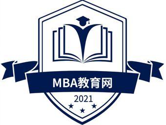 德才考研MBA·EMBA管理类研究生