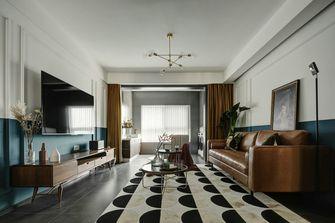 3万以下80平米三室两厅北欧风格客厅图片